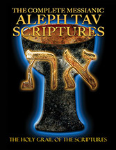 The Complete Messianic Aleph Tav Scriptures Modern-Hebrew Large Print Edition Study Bible