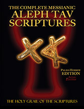 The Complete Messianic Aleph Tav Scriptures Paleo-Hebrew Large Print Red Letter Edition Study Bible